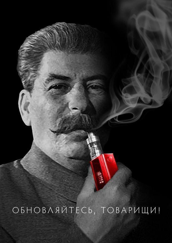 sigarette elettroniche in Russia